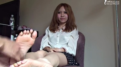 Japanese massage, Asian massage, Japanese feet, Massage japanese, Asian feet
