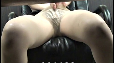 Asian foot, Peep, Japanese foot, Cameltoe, Peeping, Asian masturbation