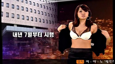 Korea, Korean, News, Naked, Naked news, Koreas