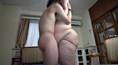 Japanese bbw, Japanese fat, Asian fat, Japanese hd, Bbw japanese, Bbw asian