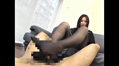 Pantyhose feet, Asian foot, Asian feet, Nylon foot, Pantyhose foot, Nylon fetish