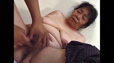 Japanese old, Japanese granny, Old japanese, Japanese young, Young japanese