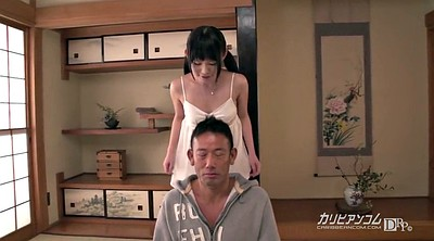 Japanese young, Young japanese, Stimulate