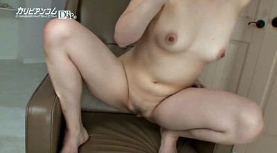 Squirting, Asian toy, Sofa, Asian bdsm, Asian squirt