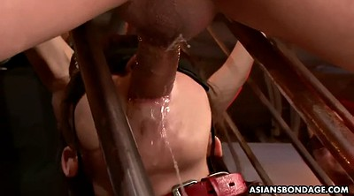 Japanese bdsm, Japanese bondage, Japanese squirt, Japanese pee, Japanese panties, Asian bdsm