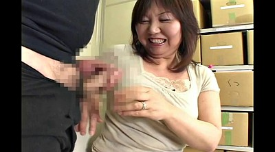 Watching, Japanese bbw, Bbw japanese, Bbw asian, Asian bbw