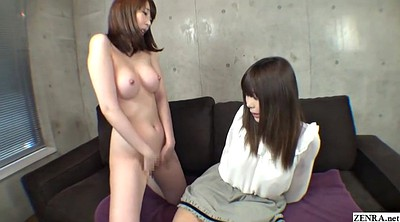 Japanese lesbian, Japanese lesbians, Interview, Japanese big tits, Subtitle, Japanese hd