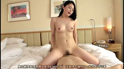 Cosplay, Mature, Japanese cosplay, Japanese creampie