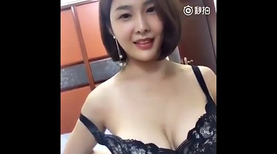 Asian big boobs, Asian boobs