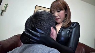 Japanese latex, Body, Subtitle