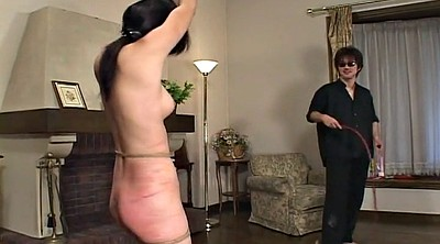 Japanese spanking, Spanked, Whipping, Whip, Asian spanking, Japanese spank