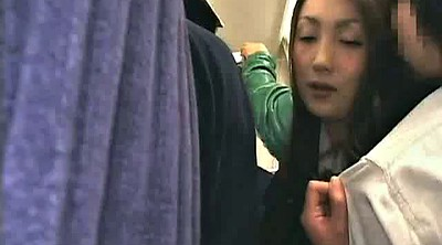 Groping, Groped, Grope, In train, Asian public