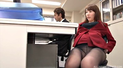 Asian pantyhose, Yui