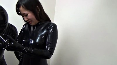 Japanese black, Catsuit, Black asian, Japanese latex, Black japanese