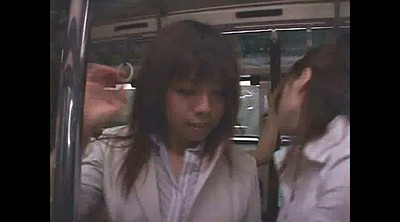 Bus, Japanese lesbian, Japanese gay, Japanese bus, Japanese milf, Japanese strapon