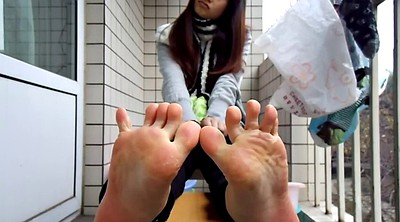 Feet, Foot, Chinese p