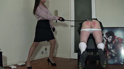 Caning, Miss, Stroke, Missing