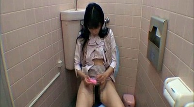 Japanese office, Voyeur masturbation, Office lady, Japanese m, Japanese lady, Asian masturbating