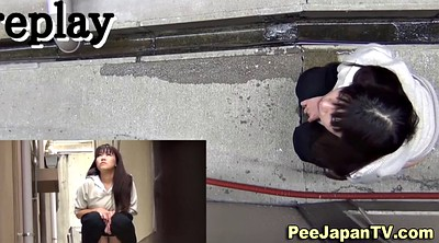 Piss voyeur, Japanese pissing, Japanese piss