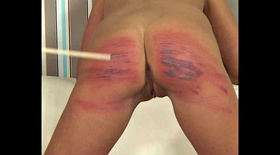 Caning, Spanks, Audition