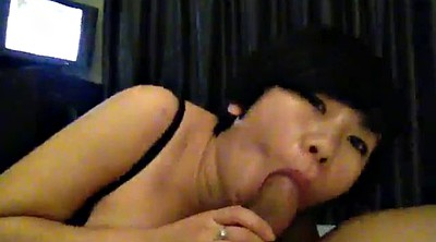Chinese, Chinese blowjob, Chinese x
