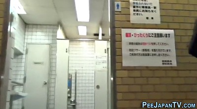 Japanese teen, Teen pee