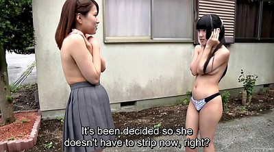 Teens, Japanese outdoor, Japanese subtitle, Japanese public