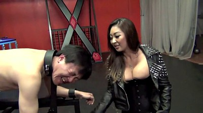 Korean, Mistress t
