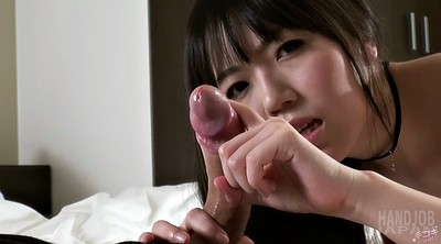 Japan, Japanese massage, Japan handjob