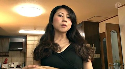 Japanese housewife, Japanese m