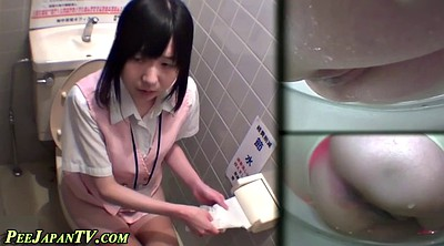 Japanese, Asian, Japanese piss