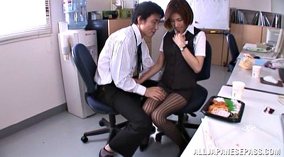 Office, Japanese office