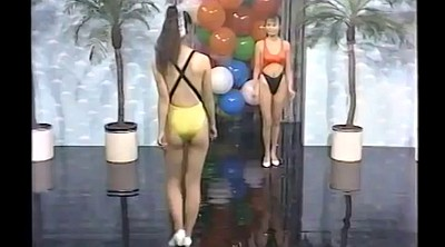 Swimsuit, Gym, Retro, Tv show, Leotard, Bikini show