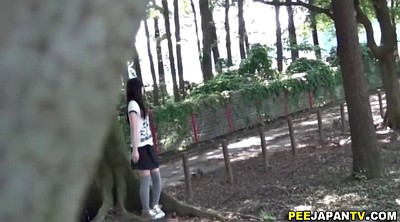 Piss, Japanese piss, Japanese pissing, Outdoor piss, Piss voyeur, Tree