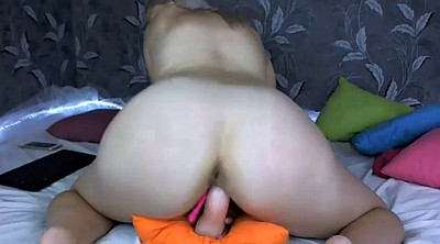 Webcam anal, Bbw webcam, Bbw dildo