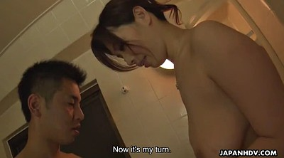 Bbw japanese, Bbw shower, Teen shower, Japanese bbw