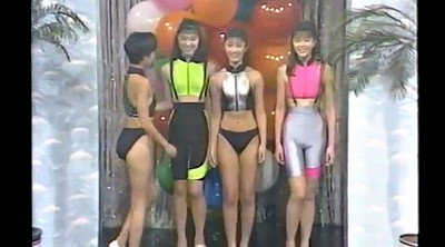 Asian show, Retro, Japanese bikini, Tv show, Swimsuit, Japanese vintage