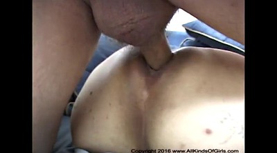 Mature anal, Mexican bbw, Anal grannies