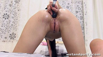 Rubber, Anal toy, Pussy pink