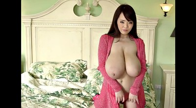 Japanese solo, Big asian