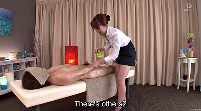 Yui, Japanese massage, Subtitle, Massages, Massage japanese, Bottomless