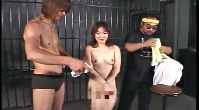 Spanked, Japanese bdsm, Spanks, Japanese spanking