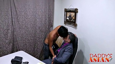 Boss, Asian office, Asian daddy, Daddy gay