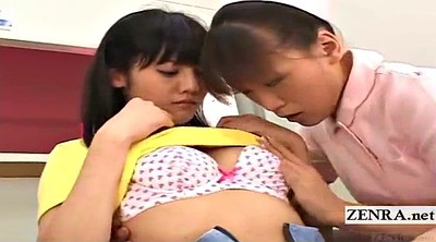 Doctor, Nurse, Japanese lesbians, Asian gay, Physical, Japanese gay