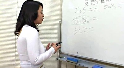 Asian, Teacher, Hot teacher, Milfs