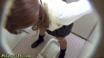 Pissing, Piss, Piss voyeur, Japanese pissing, Japanese piss