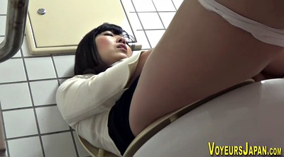 Japanese masturbation, Uniforms