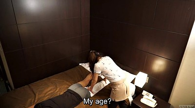 Japanese massage, Japanese office, Subtitles, Subtitled