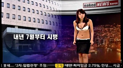 Korea, News, Naked, Naked news, Koreas, Korean a