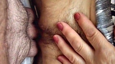 Granny anal, Mature amateur anal, Amateur granny anal